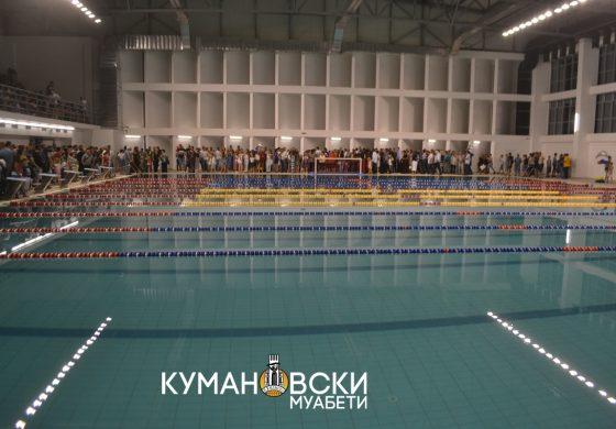 Градските базени свечено пуштени во употреба (галерија)