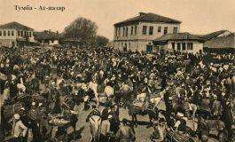 Територијалното ширење на градот Куманово