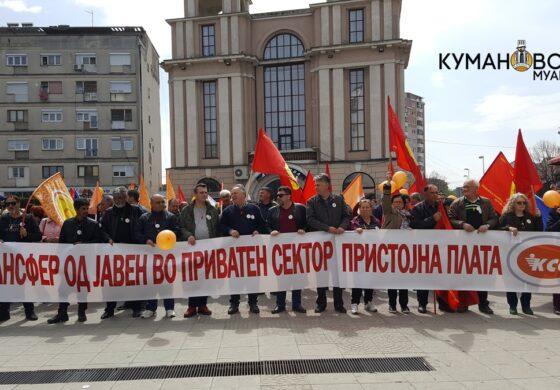 Синдикатите протестираа на кумановскиот плоштад (ФОТО)
