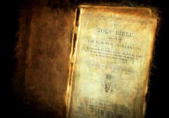 МИСТЕРИЈАТА РЕШЕНА: Пронајдена 400 години стара Библија
