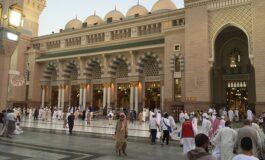 18 години затвор за лажен саудиски принц