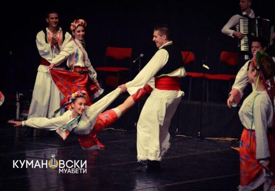 """Заврши првиот Меѓународен фолклорен фестивал """"Куманово"""" (ГАЛЕРИЈА)"""