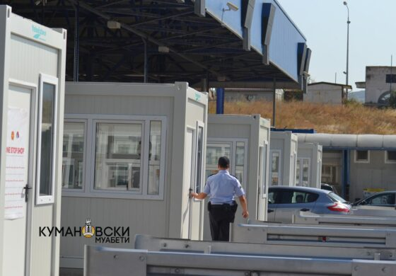 60-годишен Србин приведен на Табановце