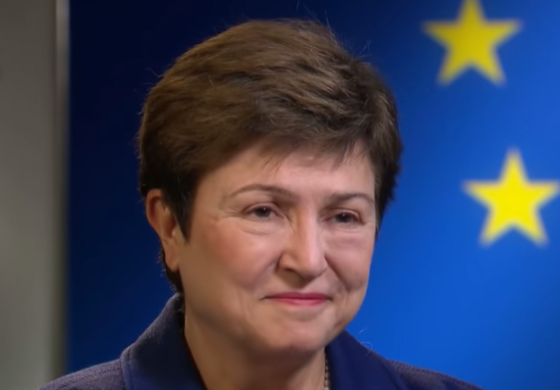Бугарка единствен кандидат за шеф на ММФ