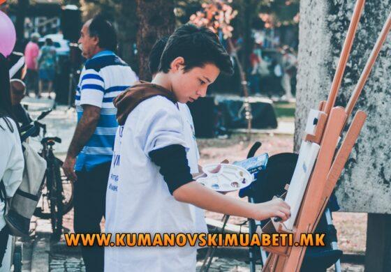 КуманиУм уличен фестивал за промоција на уметниците (ГАЛЕРИЈА)