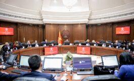 Утврдени законите за јавното обвинителство и Советот на јавните обвинители