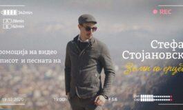 Кумановецот Стефан ќе ја промовира првата песна и видео запис