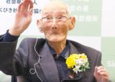 Признанието го доби 11 дена пред смртта: Почина најстариот човек во светот