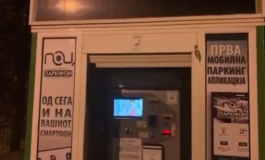 Кумановец плаќајќи паркинг гратис гледаше и порно филм во Скопје (ВИДЕО)