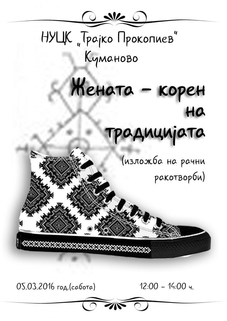 Zenata poster